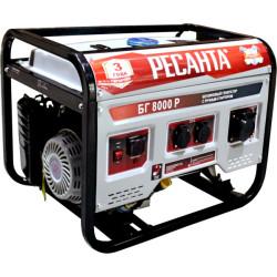 Электрогенератор Ресанта БГ 8000 Р 64/1/47